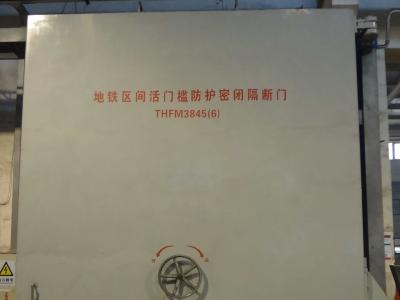 地铁区间活门槛防护密闭隔断门